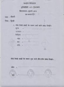 CLASS 3 HINDI I -1 - Copy