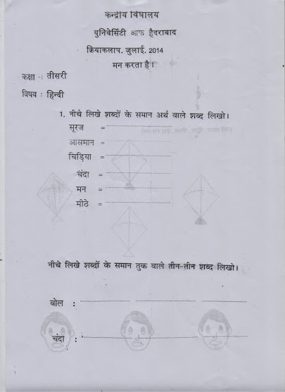 Worksheets 2015 16 links and resources educational leadership class 3 hindi i 1 copy ibookread Download