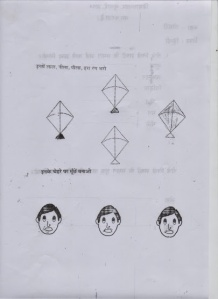 CLASS 3 HINDI I -2 - Copy