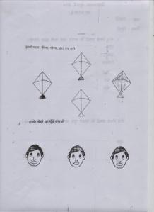 CLASS 3 HINDI I -2 - Copy
