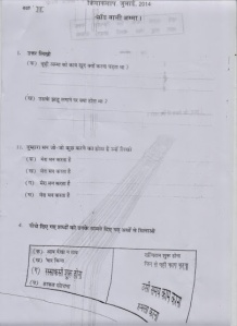 CLASS 3 HINDI I -3 - Copy