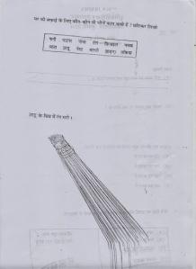 CLASS 3 HINDI I -4 - Copy